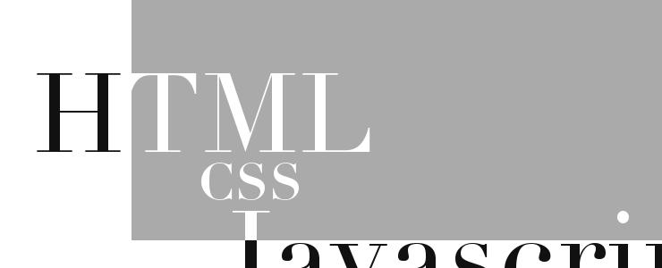 web言語ロゴ