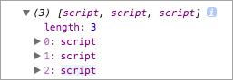 Scriptタグの取得 開発ツール画面