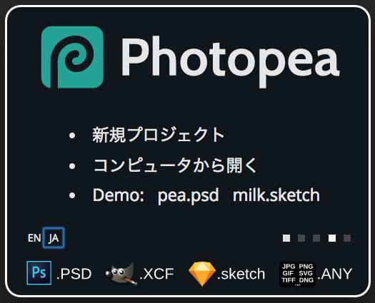 Photopea