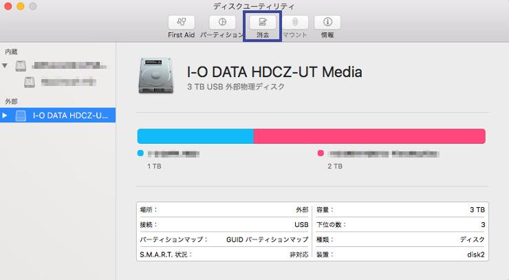 external hdd画像